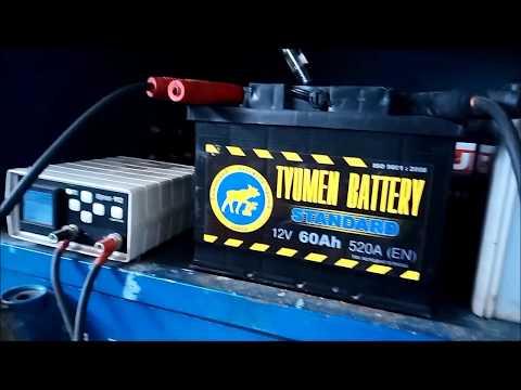 Заряд полностью разряженного  аккумулятора  TYUMEN BATTERY Standart