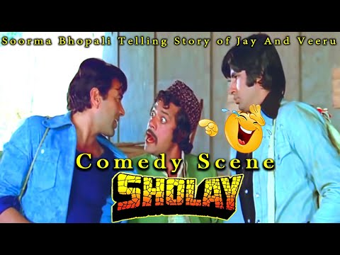 soorma-bhopali-telling-story-of-jay-and-veeru-|-comedy-scene-from-sholay-hindi-movie