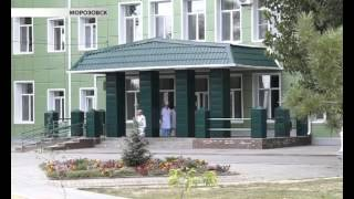 Комфортное обучение детей-инвалидов в Морозовске