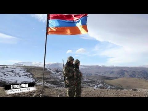 Пора стратегического решения для Армении: Что нас ждет?