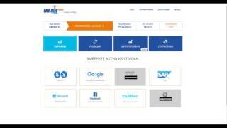 Акции в СУПЕРКОПИЛКЕ.Как можно заработать деньги в интернет