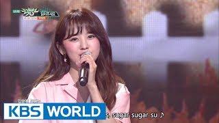 NC.A - Love Me | 앤씨아 - 읽어주세요 [Music Bank / 2017.07.14]