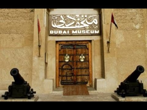 DUBAI MUSEUM FULL COVERAGE 2018