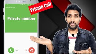 Call Anyone Without Showing Your Number   How to Make Private Calls   Reality Exposed !!
