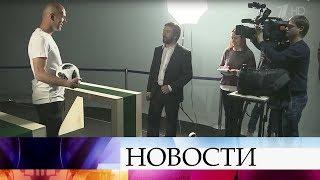 Лучший тренер планеты, легендарный футболист Зинедин Зидан дал эксклюзивное интервью Первому каналу.