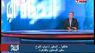 السفير الفلسطيني: السيسي وأبو مازن سيبحثان قرار