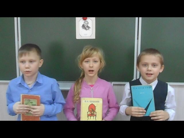 """Изображение предпросмотра прочтения – «""""Трио""""» читает произведение «Лебедь, Рак и Щука» И.А.Крылова"""