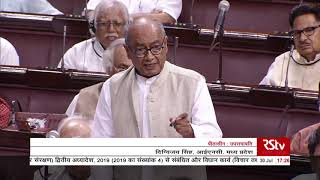 Digvijaya Singh's Remarks | Muslim Women (Protection of Rights on Marriage) Bill 2019