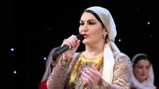 Тамара Адамова - Хъа а суна