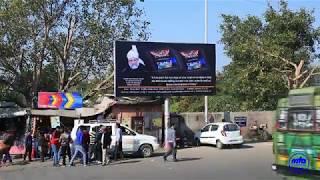 PS Jammu 17