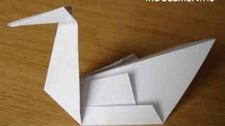 Бумажная лебедь (оригами)