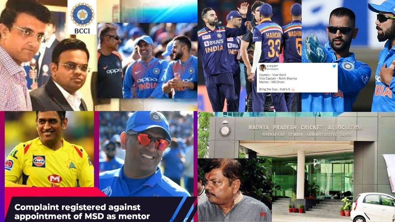 Conflict of Interest complaint filed against Dhoni's appointment as mentor for T20 WC