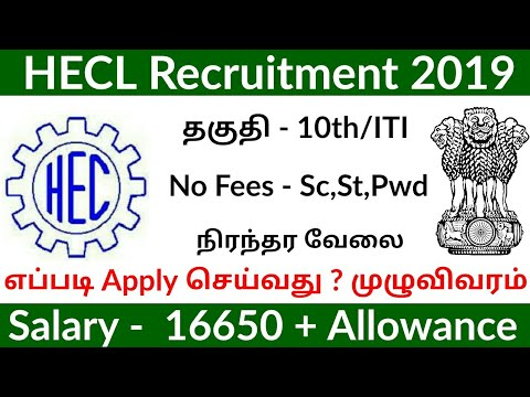 Apply now HECL Recruitment 2019 Jobs 10th ITI