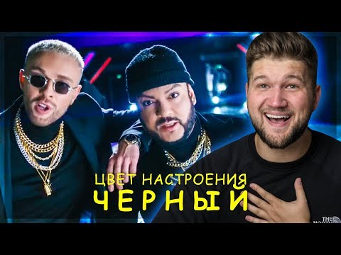 COLOR OF MOOD BLACK Kirkorov and Creed for money - Ildar responds