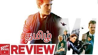 Mission Impossible Fallout movie Review by Akilkumar | Weekend Reviews Tamil | Zero Budget Films