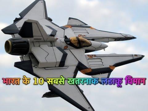 भारत के 10