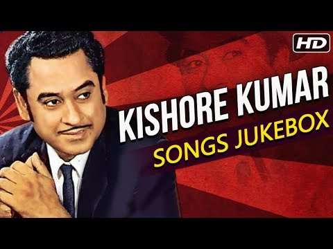 Kishore Kumar Songs À¤• À¤¶ À¤° À¤• À¤® À¤° À¤• À¤— À¤¨ Best Evergreen Old Hindi Songs Kishore Ke Gaane Youtube For a man who had no classical training, kishore went on to be one of the most prolific singers in indian popular music industry, singing songs. kishore kumar songs क श र क म र क ग न best evergreen old hindi songs kishore ke gaane