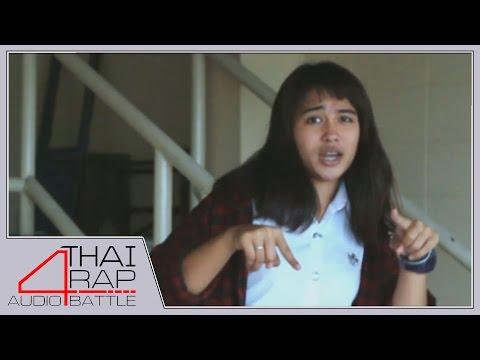 110.GEN-Y รอบ Demo [Thai Rap Audio Battle V.4]