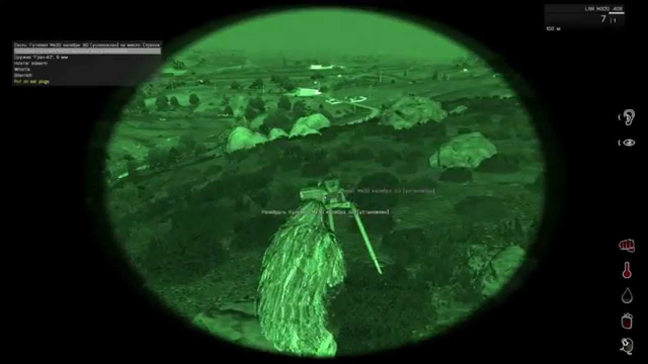 arma 3 how to get addon on server