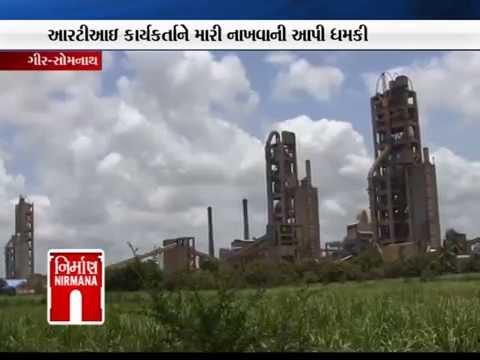 Somnath : Ambuja cement - Nirmana News