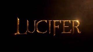 Люцифер трейлер || Lucifer Trailer || Фанатский трейлер || Fan trailer || Сериал Люцифер