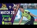 Multan Sultans Fall Of Wickets | Lahore Qalandars Vs Multan Sultans | Match 20 | 9 Mar |HBL PSL 2018