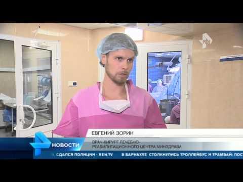 В Москве внедряют новый вид лечения ожирения – гастрошунтирование