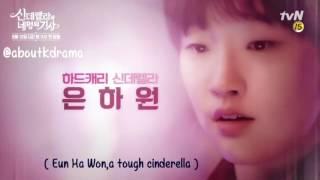 Video Cinderella and Four Knights Season 1 Episode 1 - 16 download MP3, 3GP, MP4, WEBM, AVI, FLV Februari 2018