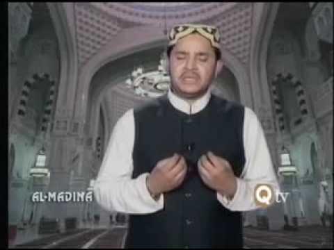Mere Aqa Aao K Mudat Hoi Hai By Shabaz Qamar Afridi