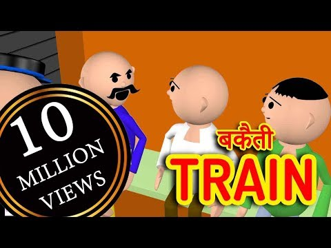 BAKAITI IN TRAIN _ MSG Toon's Funny Short Animated Video