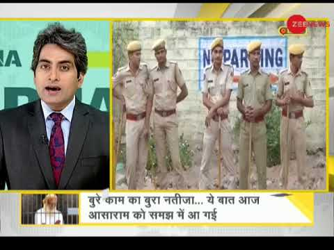 DNA: Analysis on conviction of self-styled godman Asaram in rape case