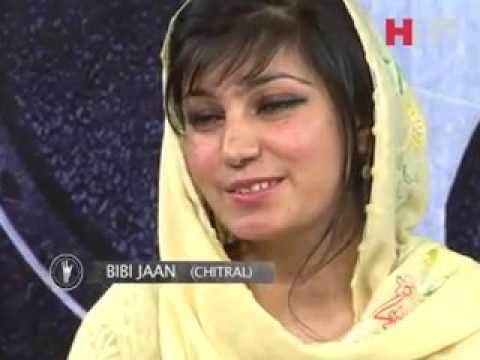 Over the edge PMLN girl from Chitral