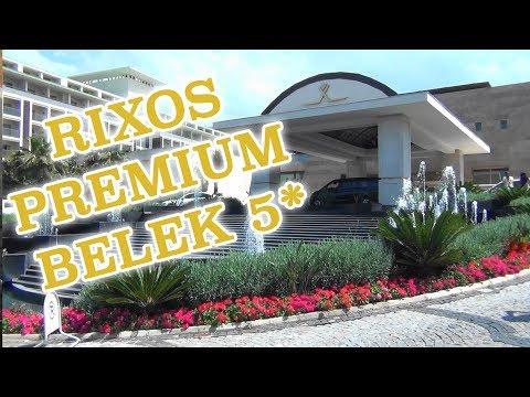 Rixos Premium Belek 5* – Белек – Лучшие   отели Турции