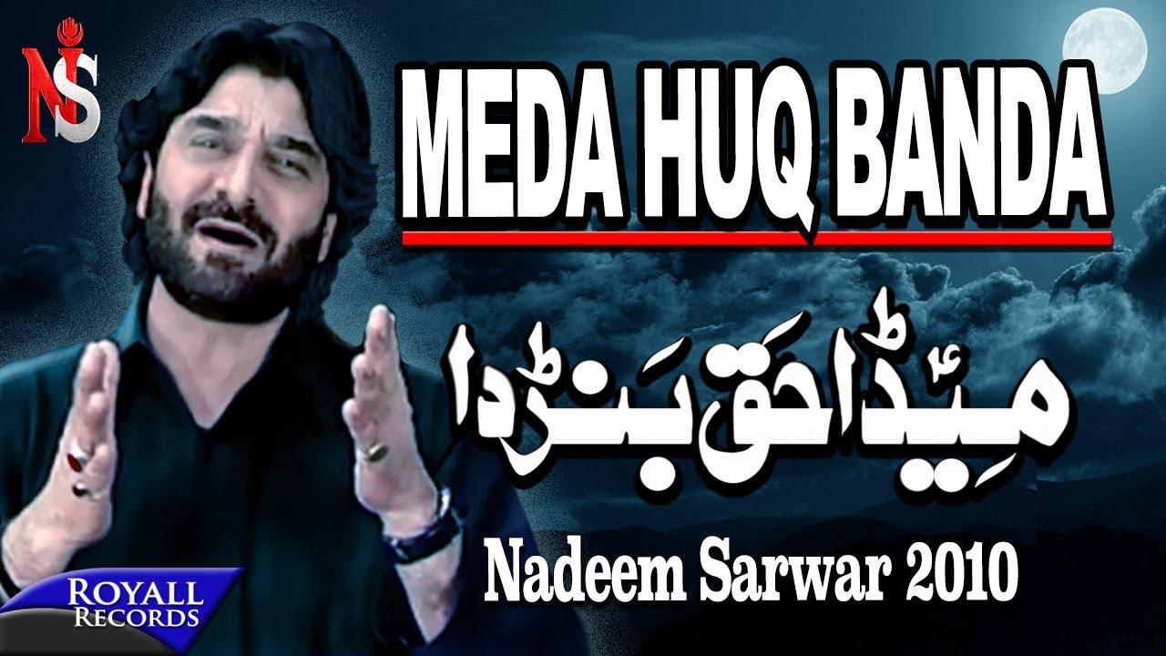 Nadeem Sarwar | Meda Huq Banda | 2010