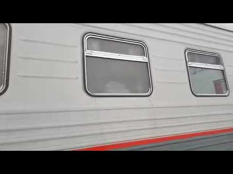 Омск, Ж/Д Вокзал. 01.01.2020г. Отправка поезда Омск - Владивосток