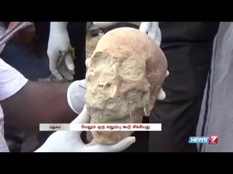Sagayam panel finds 8th skeleton at Madurai | Tamil Nadu | News7 Tamil |