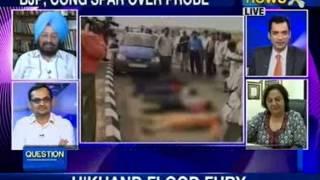 NewsX Debate:  Ishrat Jahan Case - BJP, Congress spar over probe