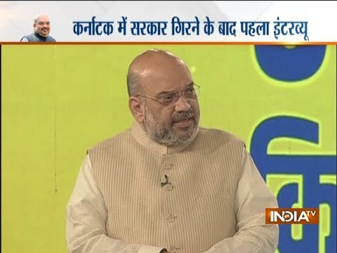We'll not lose even one seat in Uttar Pradesh in 2019 elections: Amit Shah