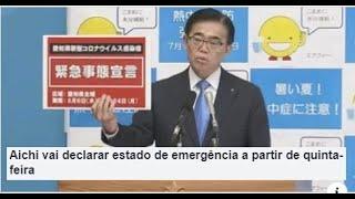 Estado de emergência em Aichi (ao vivo)