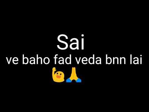 Sai ve saddi fariyad   Best status for whatsapp   satinder sartaaj whatsapp status