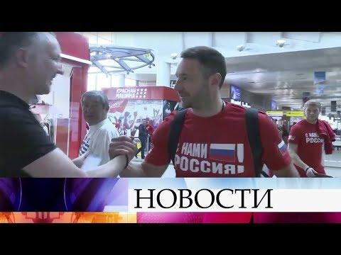 На Первом канале смотрите прямую трансляцию матча ЧМ по хоккею Россия - Норвегия.