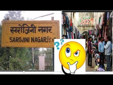 Sarojini Nagar, COST? Timing ? How To Reach Metro Station? MONDAY MARKET Closed Or Open?  Vlog 2018