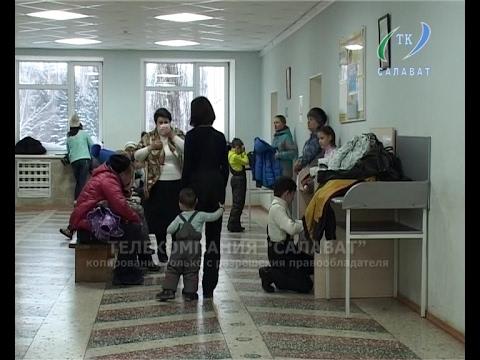 10 02 17 Детская поликлиника: жалобы от мам