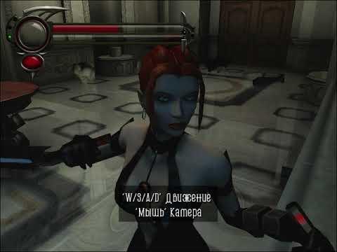 Музыка из игры BloodRayne 2 (Music from game) #1 В особняке Зерински (In Zerinski's Mansion)