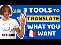 ⚙ 3 TOOLS to TRANSLATE What You Want [✅  with SUBTITLES ]