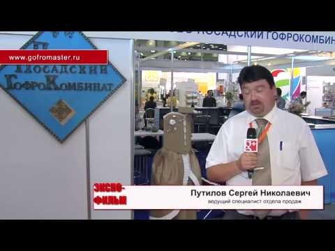 Сайт города Павлово - В фокусе