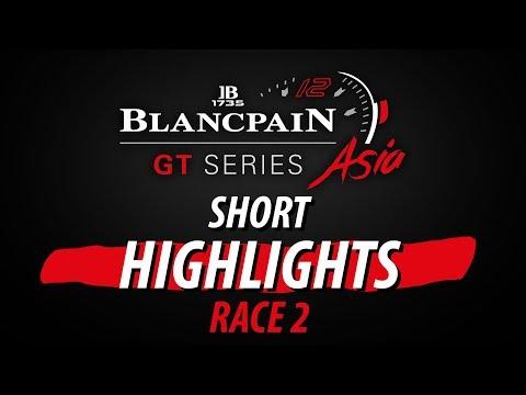 Blancpain GT Series Asia - Shanghai - Race 2 - Short Highlights