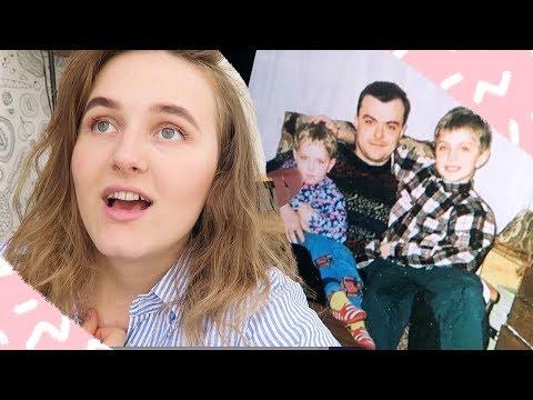 Детские фото моего