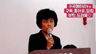 ,4/15총선부정선거통계영상특이한점자료|2020/5/2…