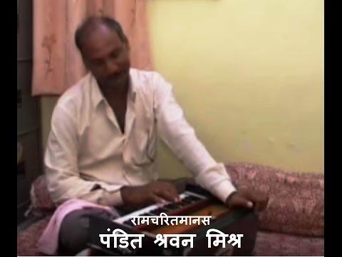 Pandit Shrawan Mishra पंडित श्रवण मिश्र